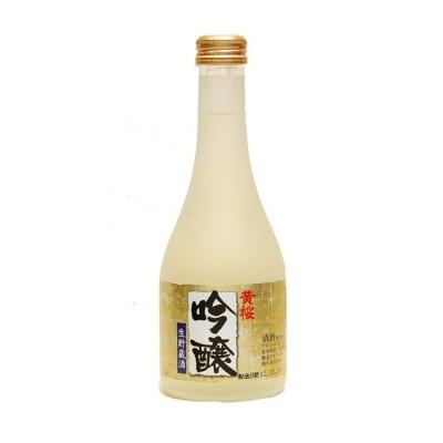 Sake ginjo namachozo...