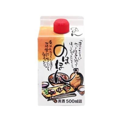 Sake sans souci King JP...