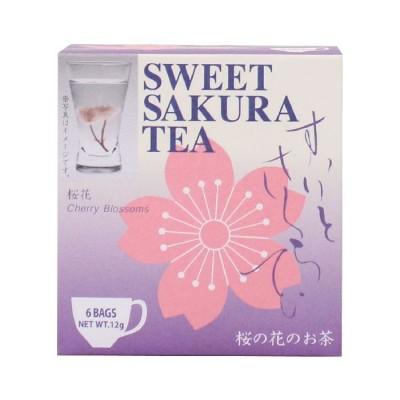 Fleur de thé de cerisier...