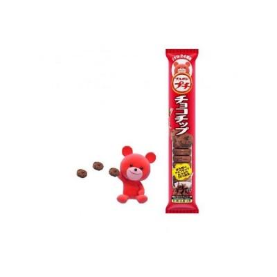 Mini Cookies Au Chocolat...