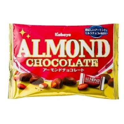 Amandes Enrobés De Chocolat...