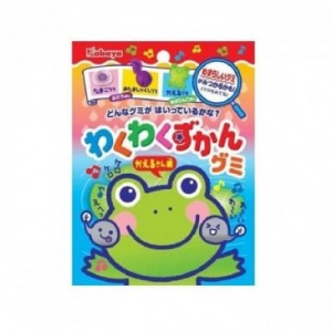 Bonbons Mous Frog Stage...