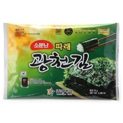 Algues séchées instantanées...