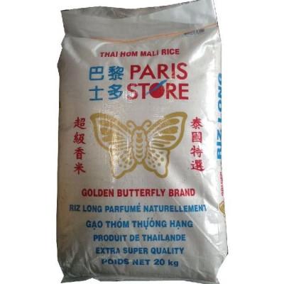 Riz parfume thaï papillon...