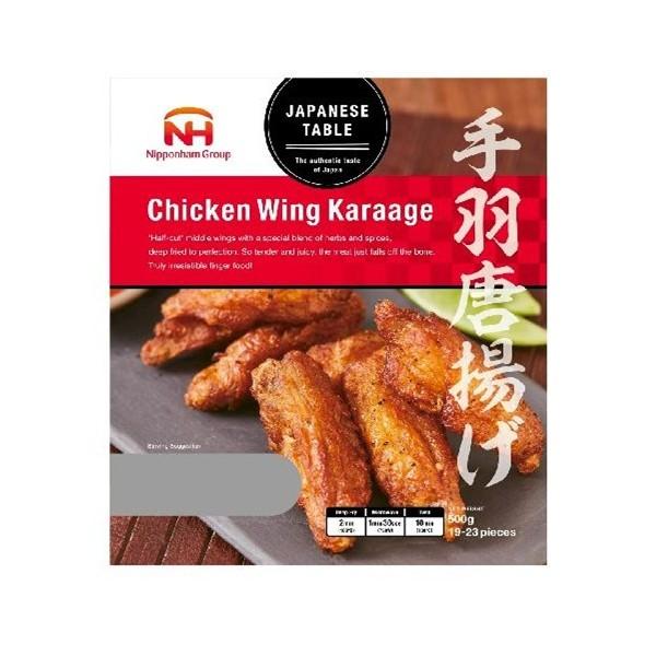 Wing karaage ailes de poulet frit 500g X (12)