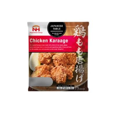 Karaage poulet frit...