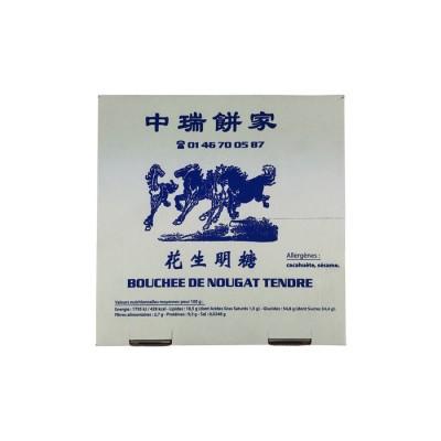 Nougat chinois 1kg  X (10)